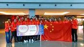 中国女篮战胜西班牙女篮2020东京奥运门票后全体高喊着:中国必胜 ! 武汉加油!