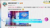 赵丽颖被曝5月忙复出疑加盟中餐厅 网友找到海报中颖宝原照