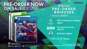 《实况足球18》官方抢先版预告片发布