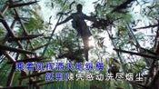 高广泽+贾宗超+骆明劼+崔一少--江湖情--MTV--国语消音--男唱--高清版本