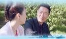 电视剧《凡人的品格》大结局前戏 林永健帮蒋欣找回父亲克服了晕镜 童蕾帮小麦网走出困境