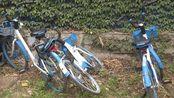 摩拜员工偷30多辆哈啰单车:送给亲戚朋友骑