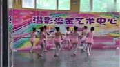幼儿舞蹈考级六级 村居