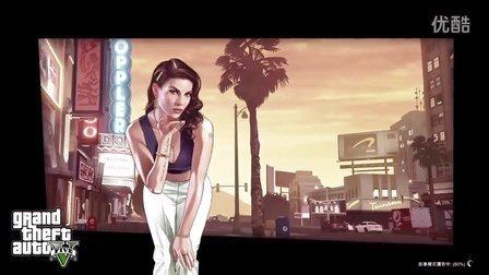 【少帅麦克斯】侠盗飞车5 47 迈克死亡后记【GTA5 PS4】全程娱乐实况解说
