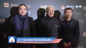 范伟徐璐获封新浪潮男女演员  范伟:说明我还年轻