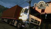 欧洲卡车模拟2—日本地图0.3驾驶五十铃卡车前往平汤【Project Japan v0.3】