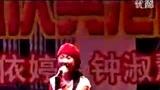 卓依婷演唱会同一歌曲剪辑 之《康定情歌情人桥》