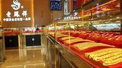 印度商人哭诉:我们的黄金又大又便宜,为何中国游客就是不愿买?