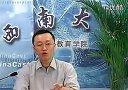 高效率教学02-教学视频-西南大学-到www.Daboshi.com