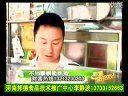 台湾无骨鸡柳、炸鸡培训、炸鸡加盟、脆皮炸鸡、美式炸鸡、台湾无骨鸡柳