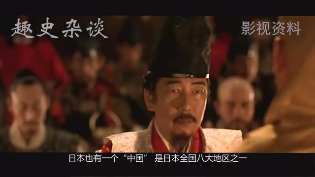 """此国扬言三个月内灭华夏,还建立一个""""中华""""地区,如今成为福地"""