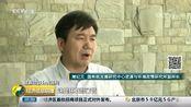 """[经济信息联播]破解垃圾分类困局北京将推垃圾""""强制分类"""""""