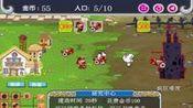 喜羊羊与灰太狼小游戏之羊村争霸战