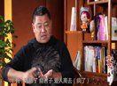 姜凯阳:我们欠卧底警察一个关怀
