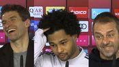 【德语自制中字】拜仁 德甲第十六轮暨欧冠抽签 赛前记者会 穆勒 格纳布里 弗里克