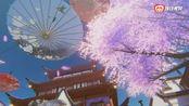 剑侠世界2:即将公测 电影级画质面世