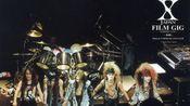 x japan Silent Jealousy 1991.09.14大阪城ホール live