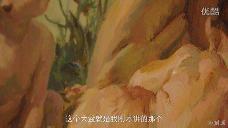 """艺术家喻红:用画笔展现一场超现实的""""游园惊梦"""""""