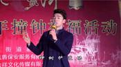 歌手刘清沨2018元旦跨年《古惠济寺》现场版