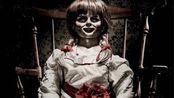 温子仁恐怖娃娃系列《安娜贝尔》,路边的娃娃你不要随便捡!