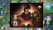 王者荣耀:最难大闪的英雄们,虽然操作难,但是真的实用!