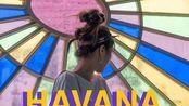 去古巴啦, 第一站就是哈瓦那   Vlog 01 - Havana   【HEISYUE玥】
