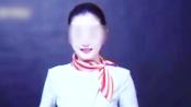 21岁空姐深夜打车遇害 滴滴道歉并配合警方破案
