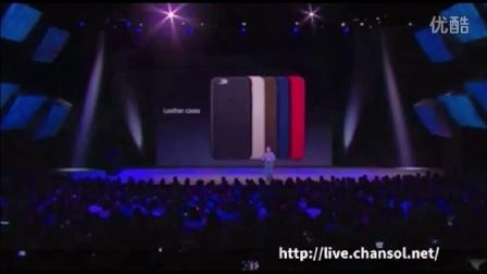 【精华】苹果新品发布会精华:iPhone 6、iPhone 6 Plus及iWatch 2014!