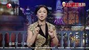 金星秀2016最新一期全部 郭德纲&许晴&马苏&赵丽颖:明星摆谱那些事儿 刘涛_标清