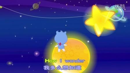 开心儿歌(第67集)-Twinkle twinkle little star (一闪一闪小星星)