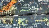 【YUKI'S VLOG】美娜多之旅