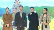 """岳红变身""""戏霸"""" 黄志忠称想与其演""""姐弟恋"""""""