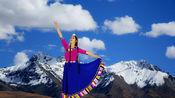 锦瑟舞语-藏族舞《我从雪山来》编舞:艺莞儿