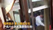 """四川宜宾一男子父亲节不幸触电身亡 儿子撕心裂肺哭喊""""爸爸"""""""