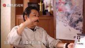 【舍得智慧讲堂】中国境界对话吴子牛:命运车轮