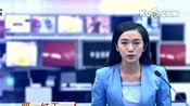 中国货币政策关键词仍是稳健 资金脱实向虚要严防[高清]