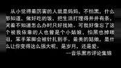 久石譲mother配乐9.3分国漫风语咒