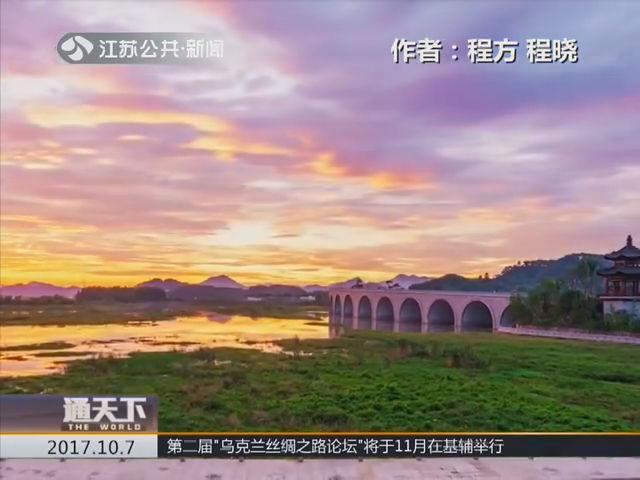 江南山水田园诗《临安·时间的风景》