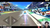 跑跑卡丁车 经典地图1分53秒 主播Kart小风冠军时刻