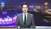 广东深圳海关破获走私奢侈品大案 案值3.2亿