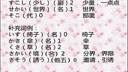 [www.j-hana.cn]日语入门第二课