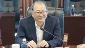 云南城投党委自曝家丑:原董事长许雷被双开,曾攀附领导干部