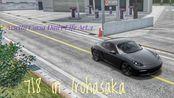 [Hot-Version Fan Club] Assetto Corsa Daily Life Act.3 Porsche 718 登场 伊吕波坂初次试驾!