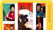 刘兰芳评书:《虞舜大传》全本25
