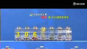 体彩玩法03月25日开奖 排列三奖号382