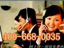 """【↗特殊『""""北京威森热水器售后服务』威森┋专修】"""