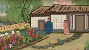 【语文大师】书湖阴先生壁——宋 王安石,和我一起欣赏吧