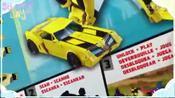 变形金刚机器人变身的大黄蜂擎天柱(1)-亲子第三玩-童年梦玩具