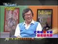 20120623我们一家访问人_当北京爷们汪小菲碰上台湾大明星预告