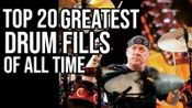 ★ME威律动★Rick Beato - Top 20 Drum Fills of All Time